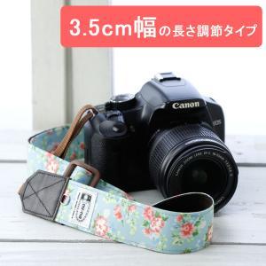 カメラストラップ camera strap 一眼レフ ミラーレス一眼用 【LIBERTY】ダイアンサス 3.5cm幅フリータイプ|mi-na