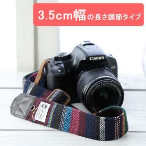 カメラストラップ camera strap 一眼レフ ミラーレス一眼用 カラフルチベットカーナ 3.5cm幅フリータイプ|mi-na