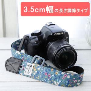 カメラストラップ camera strap 一眼レフ ミラーレス一眼用 Small flower breath 3.5cm幅フリータイプ|mi-na