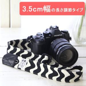 カメラストラップ camera strap 一眼レフ ミラーレス一眼用 北欧風 Flow Monotone 3.5cm幅フリータイプ|mi-na