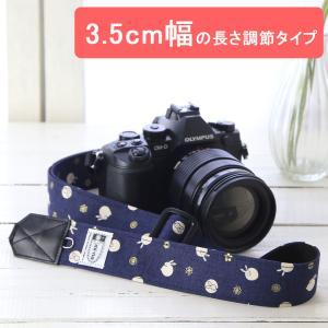 カメラストラップ camera strap 一眼レフ ミラーレス一眼用 夢うさぎ 3.5cm幅フリータイプ|mi-na