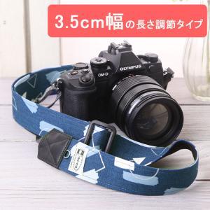 カメラストラップ camera strap 一眼レフ ミラーレス一眼用 ジオメトリ―ネイビー 3.5cm幅フリータイプ|mi-na