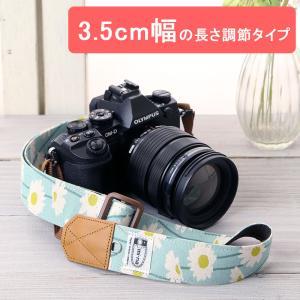カメラストラップ camera strap 一眼レフ ミラーレス一眼用 なでしこ 3.5cm幅フリータイプ|mi-na
