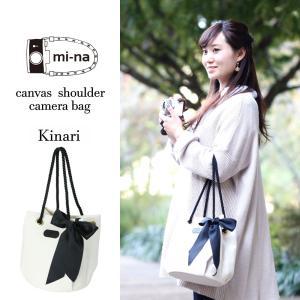 8号帆布の2wayリボン巾着ショルダーカメラバッグ/ キナリ kinari mi-na