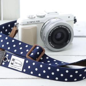 カメラストラップ camera strap 一眼レフ ミラーレス一眼用 ダークネイビードット フリータイプ|mi-na