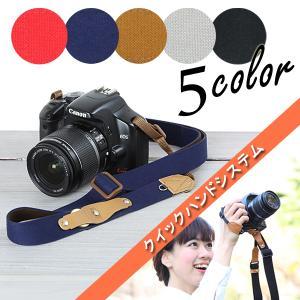 新機能/ハンドストラップにもなる帆布カメラストラップ camera strap/長さ調整可能|mi-na