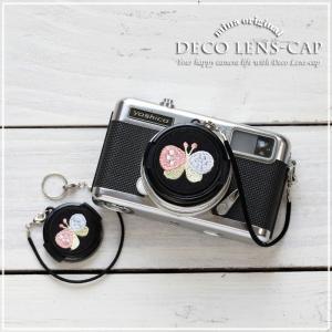 【受注生産/納期7-10日】/デコレンズキャップ/40.5mm/パピヨン|mi-na