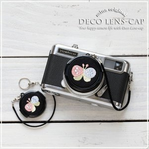 【受注生産/納期7-10日】/デコレンズキャップ/46mm/パピヨン mi-na