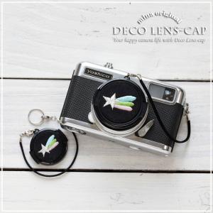 【受注生産/納期7-10日】/デコレンズキャップ/46mm/キラキラほうき星 mi-na