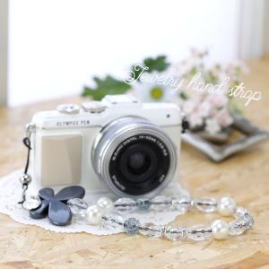 カメラストラップ camera strap ☆ミーナオリジナル☆ハンドストラップ/パールブラックパピヨン mi-na