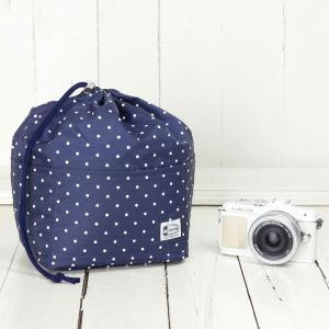おしゃれ ふわふわソフトタイプ カメラ用 12ポケットインナーバッグ/ネイビードット mi-na