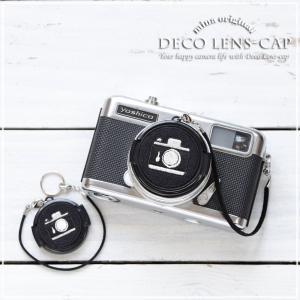 【受注生産/納期7-10日】/デコレンズキャップ/37mm/カメラブラック|mi-na
