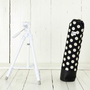 かわいいケースとコンパクト三脚の2点セット/ ブラックキナリコインドット|mi-na