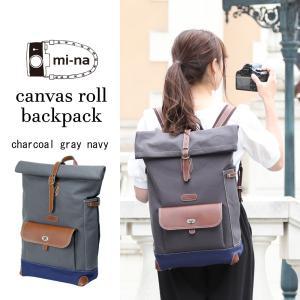 カメラバッグ 一眼レフ camera bag おしゃれ かわいい ロール帆布リュック/ チャコールグレーネイビー|mi-na