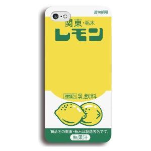 関東栃木レモン ハードケース 送料無料 iPhone7 iPhone6s Xperia Galaxy|mi1