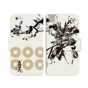 真田丸 白ベース白銭版 手帳型 スマホケース iPhone7 iPhone6s Plus Xperia 全機種対応|mi1