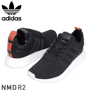 adidas アディダス NMD R2 メンズ スニーカー BLACK ブラック エヌエムディー オ...