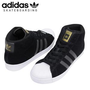 adidas skateboarding アディダス PRO...
