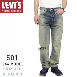Levi's Vintage Clothing リーバイス ...