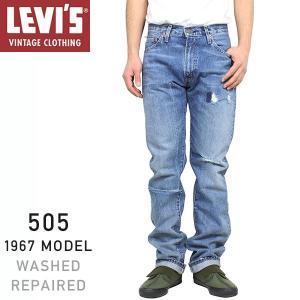 Levi's Vintage Clothing 505 BI...