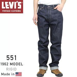 Levi's Vintage Clothing 551Z XX 1962 MODEL 大戦モデル [...