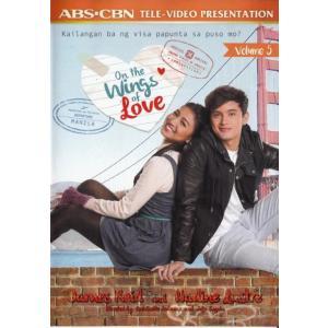 On The Wings Of Love DVD vol.05|miamusicandbooks