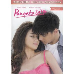 Pangako Sa'Yo DVD vol.07|miamusicandbooks