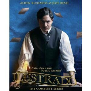 ILSTRADO -the complete series DVD 2枚組み