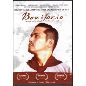 Bonifacio DVD|miamusicandbooks