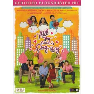 All You Need Is Pag-ibig DVD|miamusicandbooks