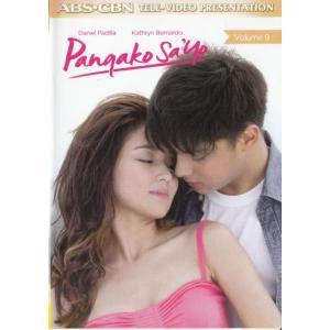 Pangako Sa'Yo DVD vol.09|miamusicandbooks