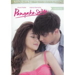 Pangako Sa'Yo DVD vol.10|miamusicandbooks