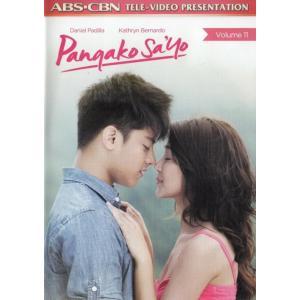 Pangako Sa'Yo DVD vol.11|miamusicandbooks
