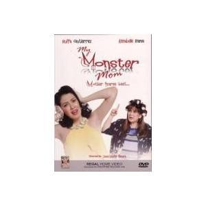 My Monster Mom DVD|miamusicandbooks