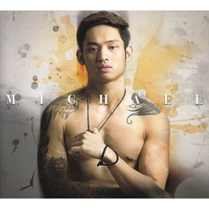 Michael Pangilinan (マイケル・パンギリナン) / MICHAEL|miamusicandbooks