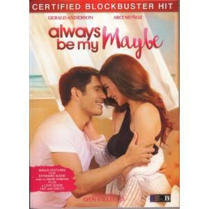 Always Be My Maybe DVD|miamusicandbooks
