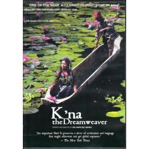 K'na Dreamweaver DVD|miamusicandbooks