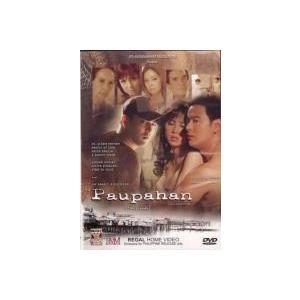 Paupahan DVD|miamusicandbooks