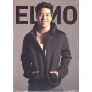 Elmo Magalona / Elmo|miamusicandbooks