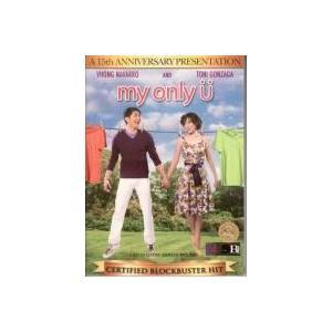 My Only U DVD|miamusicandbooks