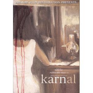 Karnal DVD (デジタルリマスター)|miamusicandbooks