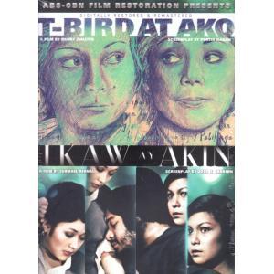 T-Bird At Ako / Ikaw Ay Akin DVD 2枚組|miamusicandbooks
