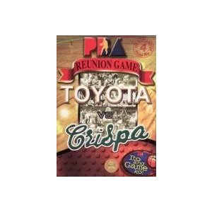 PBA Reunion Game (Toyota Vs. Crispa) DVD|miamusicandbooks