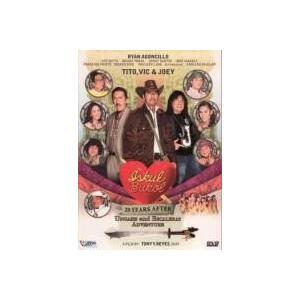 Iskul Bukol (20years After) DVD|miamusicandbooks