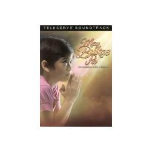V.A / May Bukas Pa OST miamusicandbooks
