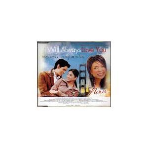 Nina / I Will Always Love You OST (AVCD) miamusicandbooks