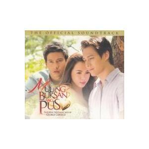 V.A (OST) / Muling Buksan Ang Puso miamusicandbooks