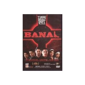 BANAL DVD|miamusicandbooks