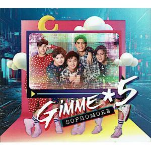 Gimme 5 / Sophomore|miamusicandbooks