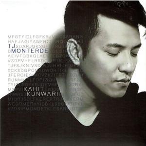TJ Monterde / Kahit Kunwari|miamusicandbooks